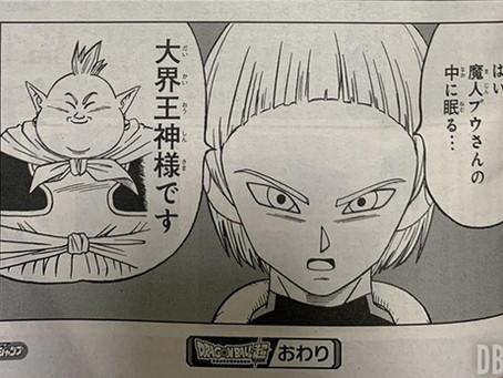 Confirmada la nueva saga de Dragon Ball Super, nos vamos al espacio