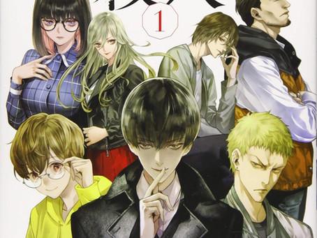 El manga Jukkakukan no Satsujin va a comenzar su arco final