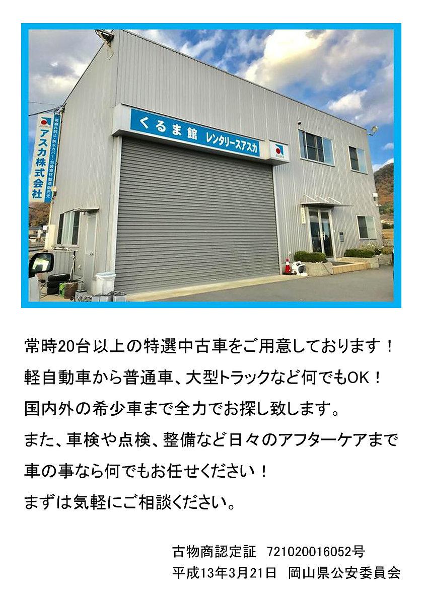 販売事業001.jpg