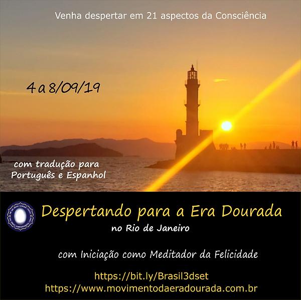 instacurso3dset portugues1.png