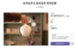 텀블벅-02.jpg
