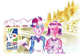 イラストレーター タナカリヨウスケ タナカリョウスケ 漫画 福岡   日本   Dream-palace