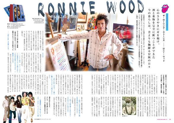 Wood_BigIssueJP.jpg