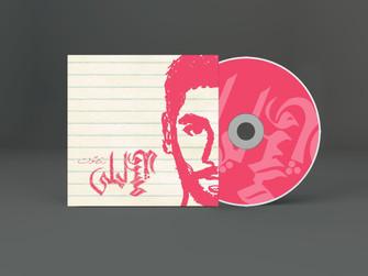 Third Album: Raasük
