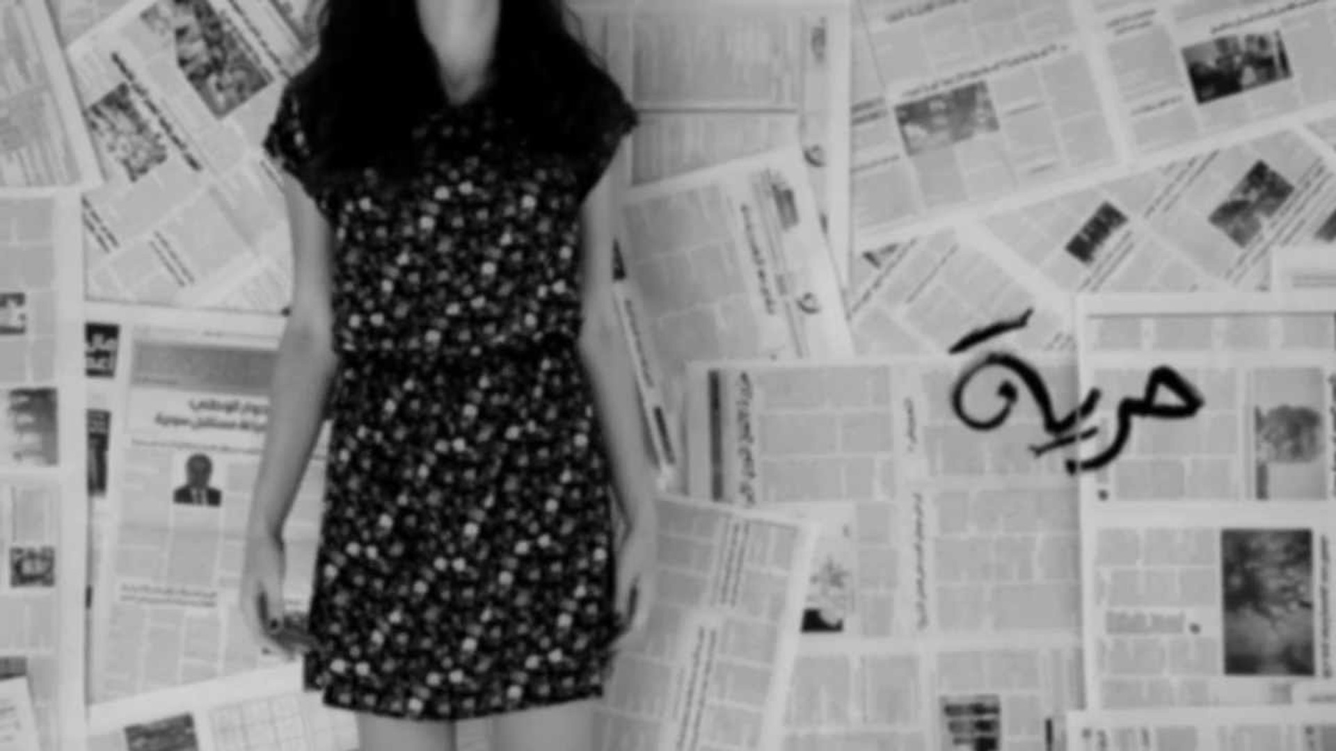 Mashrou' Leila - Lil Watan [Graduation Project]