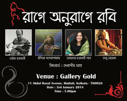 Gallery Gold, Kolkata (2018)