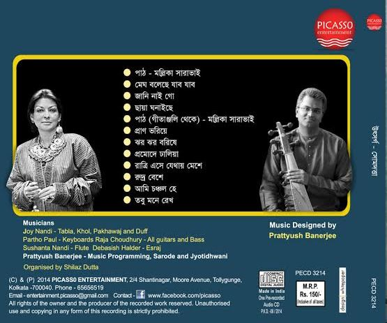 Utsarga (Narration by Mallika Sarabhai; Music: Prattyush Banerjee)