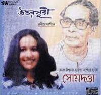 Uttarshuri (2004)