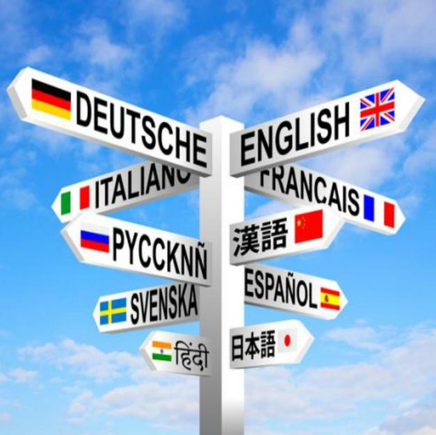 Langues Vivantes 1 & 2