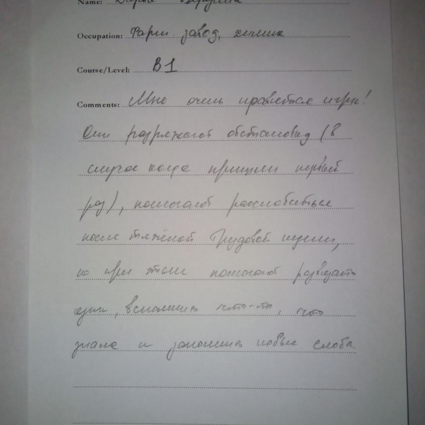 Репетитор по английскому Алекс - Отзывы(5)_edited