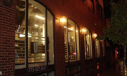 Salon U Exterior.png