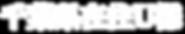 スクリーンショット 2020-04-27 22.05.40_clipped_re