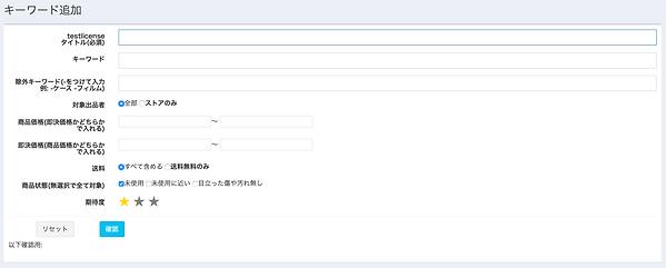 スクリーンショット 2020-02-06 13.47.46.png