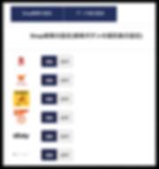 スクリーンショット 2020-04-25 1.32.02.png