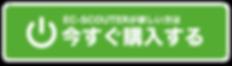 スクリーンショット 2020-04-24 21.48.21_clipped_re