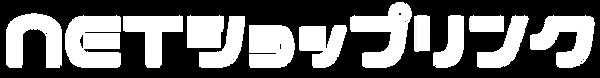 スクリーンショット 2020-08-31 13.23.59_clipped_re