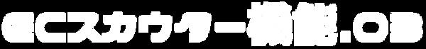スクリーンショット 2020-08-31 13.24.04_clipped_re