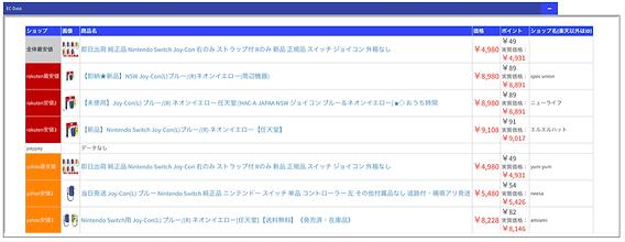 スクリーンショット 2020-10-01 17.07.49.png
