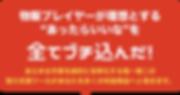 スクリーンショット 2020-04-26 23.20.26_clipped_re