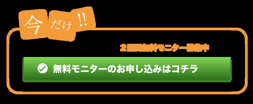 スクリーンショット 2021-06-20 9.18.23_clipped_rev_1.png
