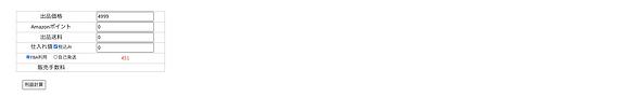 スクリーンショット 2020-10-01 16.51.35.png