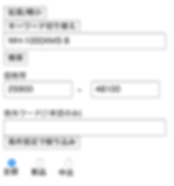 スクリーンショット 2020-05-25 14.50.41.png