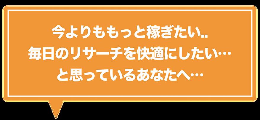 スクリーンショット 2021-06-20 11.23.04_clipped_rev_1 (1).png