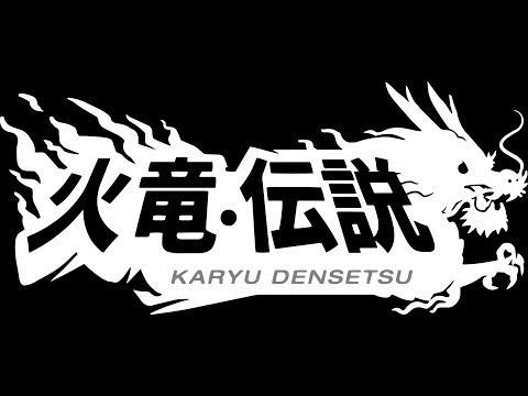 RPG | Karyu Densetsu - queime sua alma, fortaleça os seus laços e enfrente o dragão de fogo