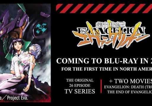 NEON GENESIS EVANGELION | Anime e filmes ganham lançamento em Blu-ray na América do Norte para 2021
