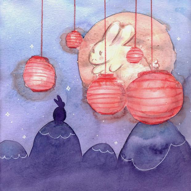 Mid- Autumn Moon Festival 2020