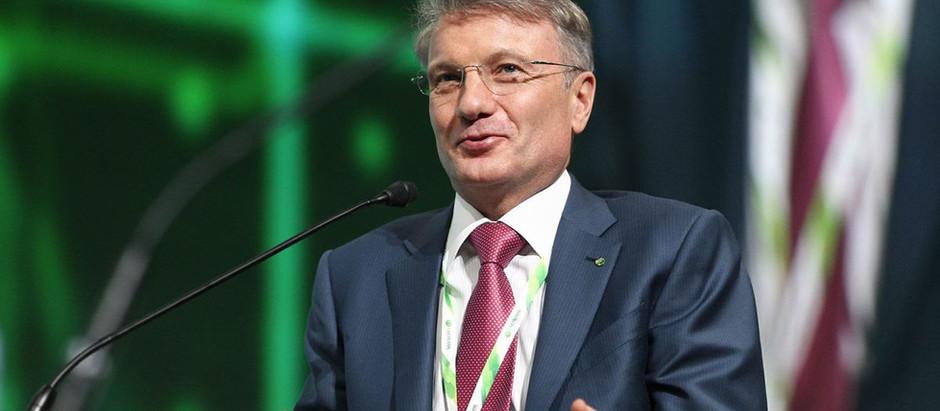 Зарплата Грефа 11.000 р в минуту или кому принадлежат госкорпорации России