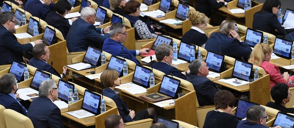 Дума рассмотрела законопроект о налогообложении Крипты.