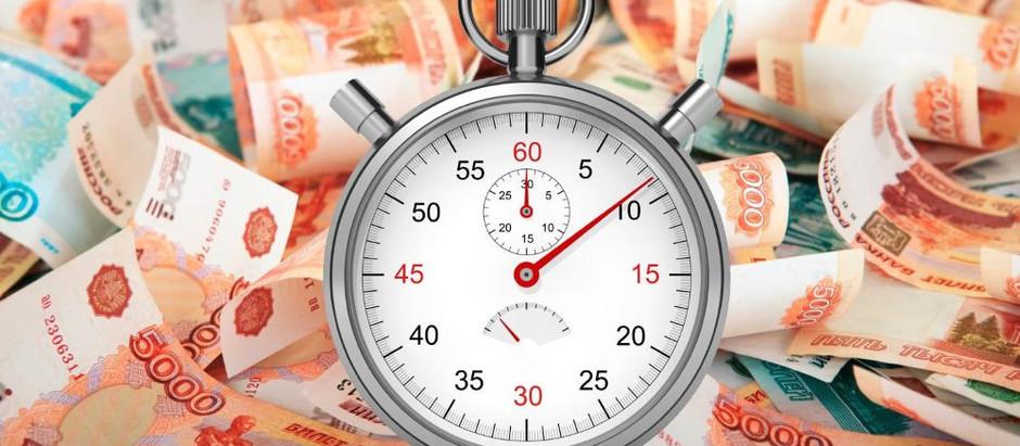 Последствия неуплаты кредита