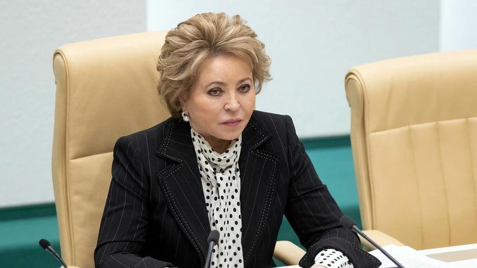 Зарплата и пенсия Спикера Совета Федерации