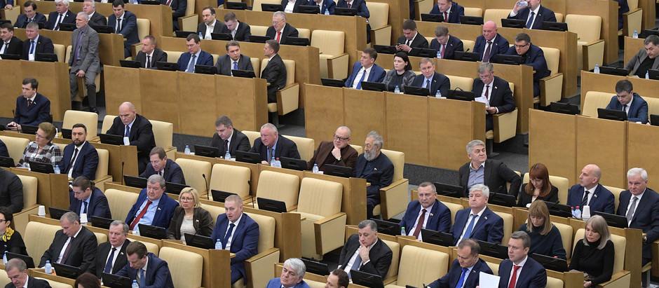 В Думу внесли законопроект о минимальном доходе должников