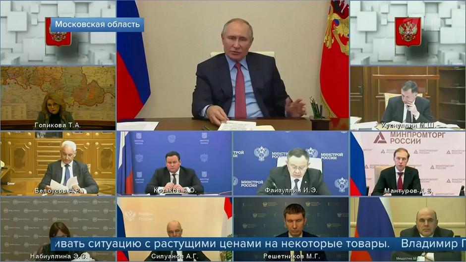 О том, - как президент России В. Путин провел совещание с правительством по экономике.