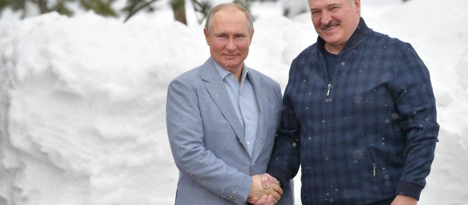 В Сочи проходит встреча Путина и Лукашенко по обсуждению  развития стратегического партнерства.