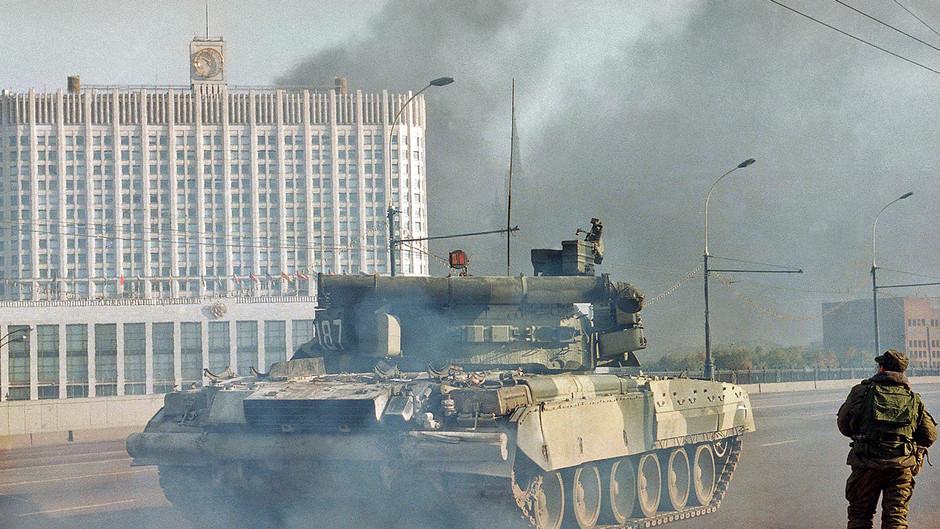 1993 г. начало оккупации нашей Родины....