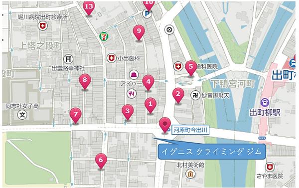 周辺駐車場マップ.PNG