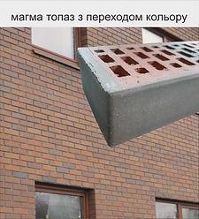 галерея керамейя7.jpg