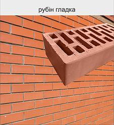 галерея керамейя5.jpg