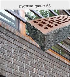 галерея керамейя2.jpg