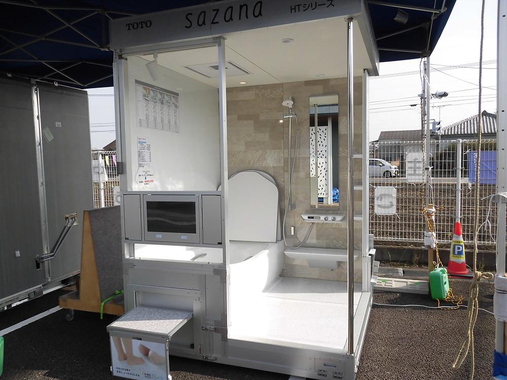 都城市 MIRAI工房 住設機器 TOTO バスルーム