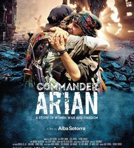 Cartel Comanden Arien.jpg