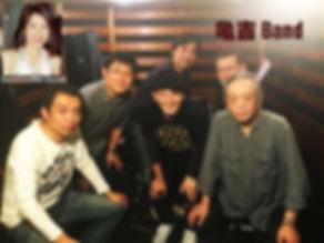 亀吉バンド.jpg
