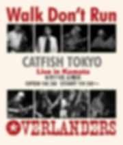 Overlandes&WalkDontRun.jpg