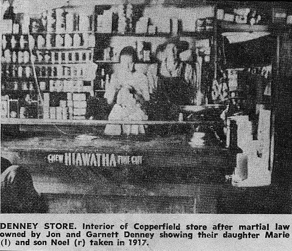 Copperfield Denny Store 1917.jpg