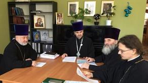 Первое заседание епархиальной пастырской комиссии по рассмотрению вопросов церковного брака и молитв