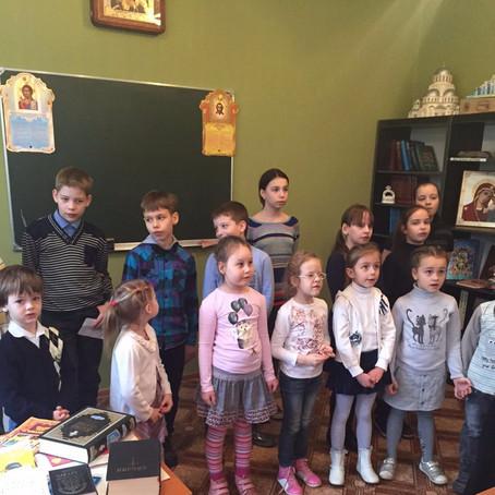"""Викторина в воскресной школе """"Самые главные православные книги""""."""