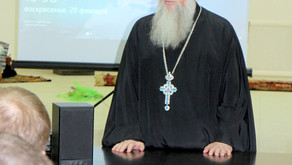 XII собрание МЦИО было посвящено митрополиту Иосифу (Чернову)